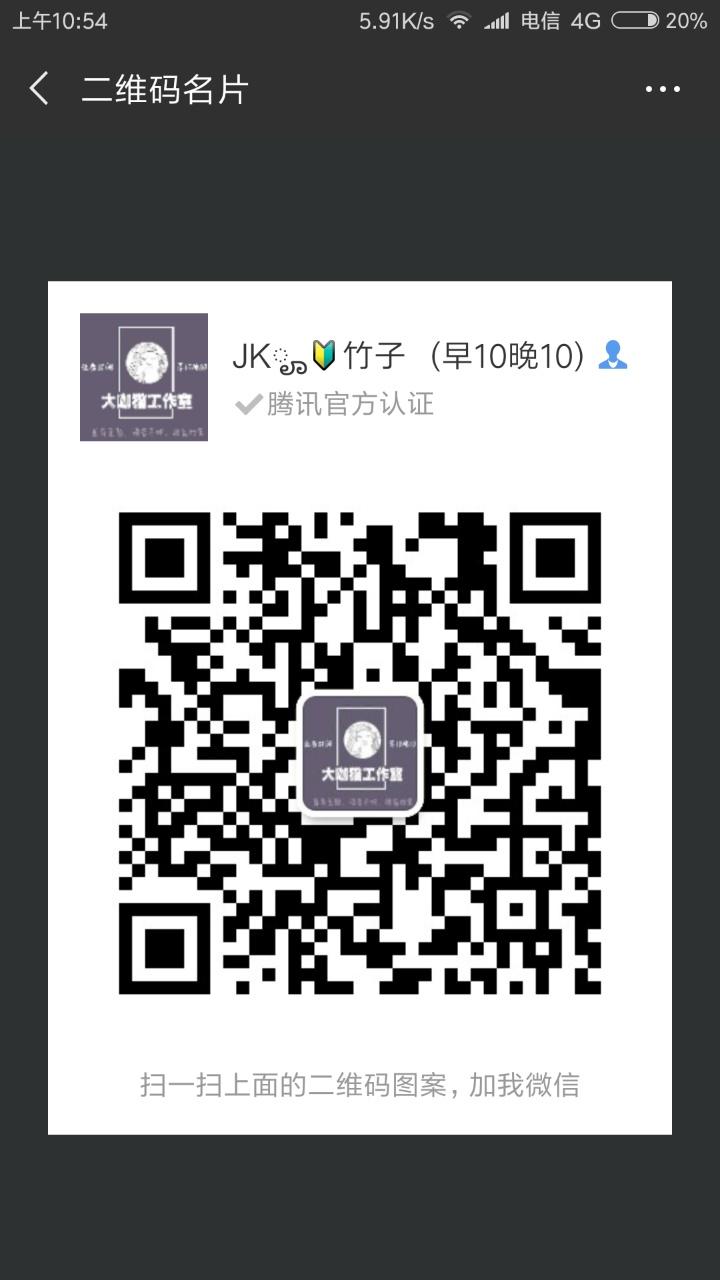 微信图片_20181115105430.jpg