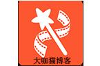 乐秀视频编辑器v9.2.2专业版