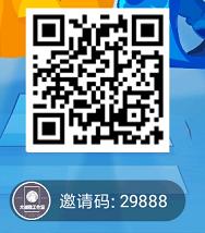微信截图_20200901190808.png